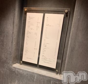 諏訪人妻デリヘルPrecede 諏訪茅野店(プリシード スワチノテン) まほ(42)の2020年2月13日写メブログ「焼肉屋さんに行きました。」