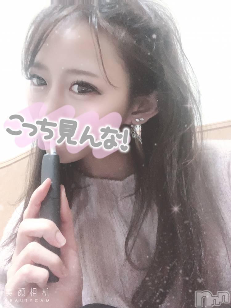 長岡デリヘルROOKIE(ルーキー) 新人☆なの(21)の1月14日写メブログ「ジンクス」