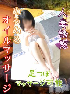 さみ☆様(35) 身長160cm、スリーサイズB86(D).W59.H85。長岡メンズエステ 長岡出張アロママッサージ在籍。