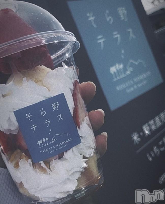 長岡デリヘル純・無垢(ジュンムク) ゆづき(18)の2021年5月3日写メブログ「♡とろける甘さ♡」