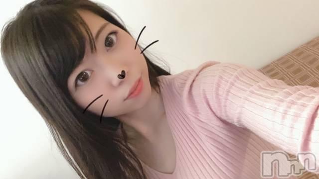 長岡デリヘルROOKIE(ルーキー) 新人☆ゆずは(19)の1月14日写メブログ「こんばんは~!!」