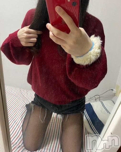 長岡デリヘルROOKIE(ルーキー) 新人☆ゆずは(19)の1月16日写メブログ「出勤してます~!」