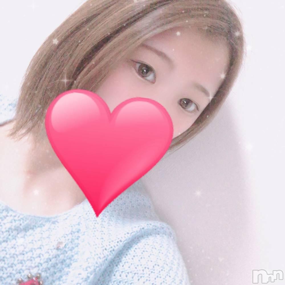 長岡デリヘルROOKIE(ルーキー) 新人☆つきか(21)の1月20日写メブログ「ありがとう!」