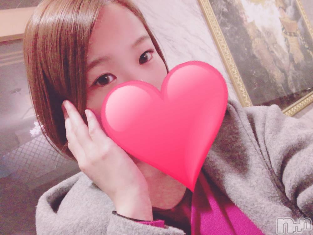 長岡デリヘルROOKIE(ルーキー) 新人☆つきか(21)の1月20日写メブログ「おはよー!」