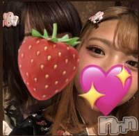 新潟駅前セクキャバ MUTEKI 無敵(ムテキ) 愛華 みれいの4月3日写メブログ「おそろい!」