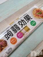 松本駅前スナックSNACK D&R(スナックディアンドアール) 涼邑りりママ(38)の4月16日写メブログ「すごいの見つけた!」