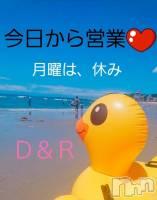 松本駅前スナックSNACK D&R(スナックディアンドアール) 涼邑りりママ(38)の5月7日写メブログ「今日から」