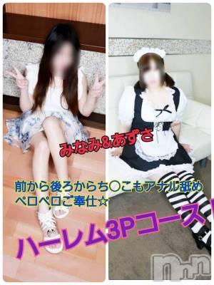 みなみ&あずさ(20) 身長155cm、スリーサイズB90(F).W60.H88。松本デリヘル Revolution(レボリューション)在籍。