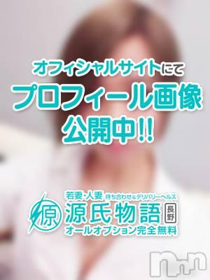姫岸 サエ(26) 身長163cm、スリーサイズB90(G以上).W57.H88。長野デリヘル 源氏物語 長野店(ゲンジモノガタリ ナガノテン)在籍。