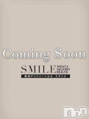 【新人】れいこ(26) 身長157cm、スリーサイズB85(D).W57.H83。新潟デリヘル SMILE(スマイル)在籍。