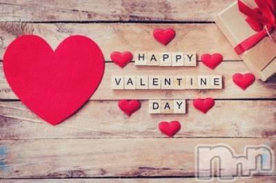 諏訪人妻デリヘル Precede 諏訪茅野店(プリシード スワチノテン) りっか(28)の2月14日写メブログ「バレンタイン。」