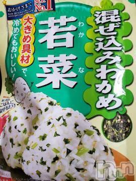 諏訪人妻デリヘル Precede 諏訪茅野店(プリシード スワチノテン) いずる(29)の2月12日写メブログ「しゃっしゃっしゃ」