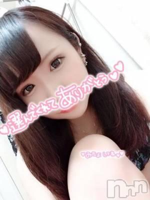 上田デリヘル BLENDA GIRLS(ブレンダガールズ) ゆら☆Gカップ(20)の1月18日写メブログ「後半も …?」