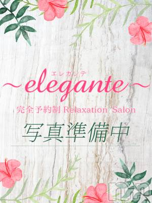 新人前野 * まえの(ヒミツ) 身長155cm。新潟中央区メンズエステ 〜Elegante〜完全予約制Relaxation Salon(エレガンテ)在籍。