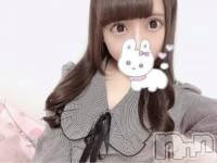 上田デリヘル BLENDA GIRLS(ブレンダガールズ) ゆの☆19歳(19)の1月17日写メブログ「えへへ」