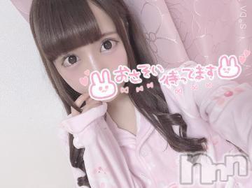 上田デリヘルBLENDA GIRLS(ブレンダガールズ) ゆの☆19歳(19)の2020年1月17日写メブログ「こんばんは」