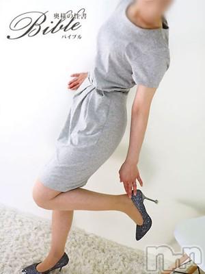 ★きょうか★(35)のプロフィール写真1枚目。身長157cm、スリーサイズB82(A).W58.H82。上田人妻デリヘルBIBLE~奥様の性書~(バイブル~オクサマノセイショ~)在籍。