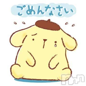 湯島御殿 【N】しずくの写メブログ「ごめんなさい」