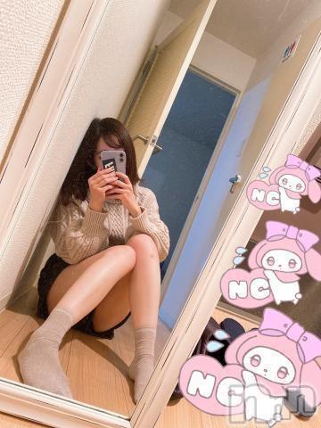 新潟デリヘル新潟 遊郭(ニイガタユウカク) 茉奈~まな~(19)の2021年2月23日写メブログ「出勤したよ♡」