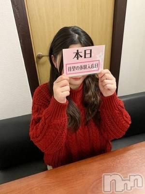 えも(22) 身長146cm、スリーサイズB93(G以上).W73.H92。 ぽっちゃりチャンネル新潟店在籍。