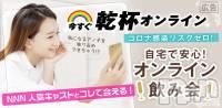 長野リラクゼーションリラクゼーション ハピネス長野店(リラクゼーション ハピネスナガノテン) なのの5月6日写メブログ「とってもとってもお知らせ!」