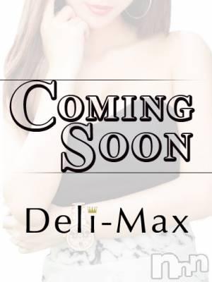 ゆずき(MAX)(24) 身長152cm、スリーサイズB75(A).W58.H82。上越デリヘル デリマックス在籍。