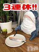 上田キャバクラ(サンタフェ)のお店速報「わっくわく♪の三連休(^^♪」