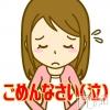 上田キャバクラ santa`fe(サンタフェ)の4月9日お店速報「ご迷惑をおかけしますm(__)m」