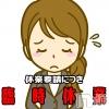 上田キャバクラ santa`fe(サンタフェ)の4月21日お店速報「力を合わせて乗り越えよう!!」