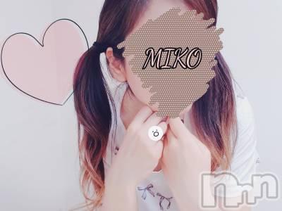 長岡デリヘル Mimi(ミミ) 【新人】みこ(27)の12月25日写メブログ「姫おさめしよ♡?」