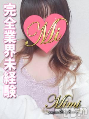 【体験】みこ(27) 身長160cm、スリーサイズB88(E).W60.H87。長岡デリヘル Mimi在籍。