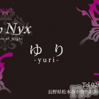 ゆり(ヒミツ) 身長153cm。松本駅前キャバクラ Club Nyx(クラブ ニュクス)在籍。