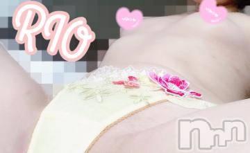 新潟デリヘル Secret Love(シークレットラブ) りお☆【極上美女】超人気!!(30)の9月19日写メブログ「今月ラスト🐰」