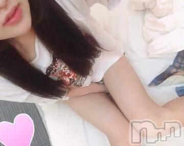 新潟デリヘル Minx(ミンクス) 美希【新人】(22)の1月11日写メブログ「遊んでねー」