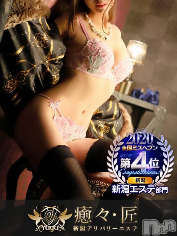 新潟メンズエステ癒々・匠(ユユ・タクミ) らんぎく(26)の4月18日写メブログ「周りに流されない(*´-`)」