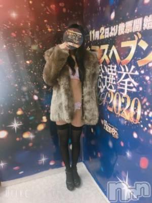 新潟メンズエステ 癒々(ユユ) らんぎく(26)の10月19日写メブログ「動画できてる?選挙にもでます」