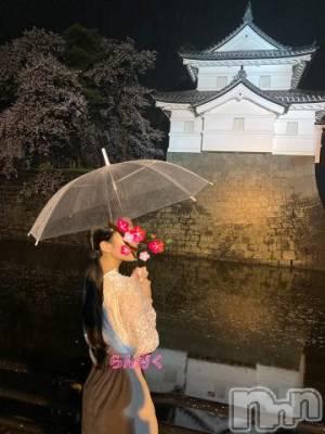 新潟メンズエステ 癒々・匠(ユユ・タクミ) らんぎく(26)の4月5日写メブログ「ベッドにビール持ち込む女」