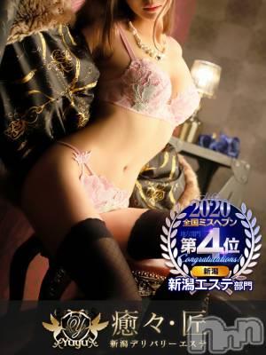 新潟メンズエステ 癒々・匠(ユユ・タクミ) らんぎく(26)の4月25日写メブログ「いつか会おうね」