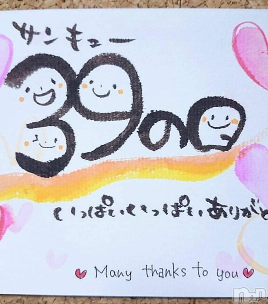伊那デリヘルピーチガール ゆか(48)の3月11日写メブログ「よろしくねーーっ♪」