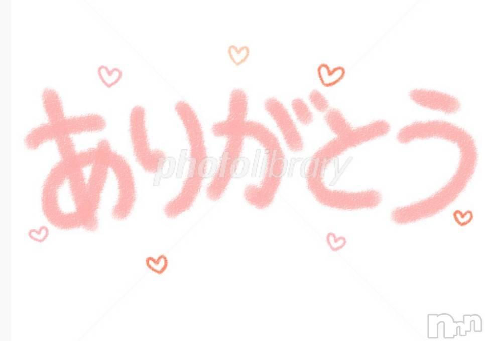 伊那デリヘルピーチガール ゆか(48)の4月28日写メブログ「ありがとーm(⁎ᵕᴗᵕ⁎)m」