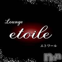 こと 権堂クラブ・ラウンジ Lounge etoile(ラウンジ エトワール)在籍。
