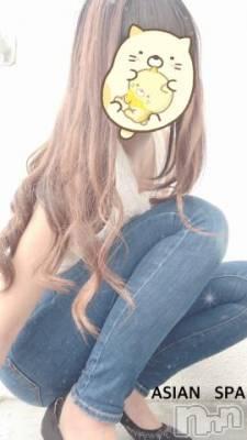 長野メンズエステ ASIAN SPA~回春性感マッサージ~(アジアンスパ~カイシュンセイカンマッサージ~) 蓮花[れんか](25)の6月12日写メブログ「個人イベント詳細」