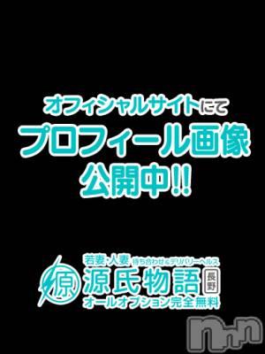 夏川 ヒナノ(26) 身長160cm、スリーサイズB90(F).W57.H86。長野デリヘル 源氏物語 長野店在籍。