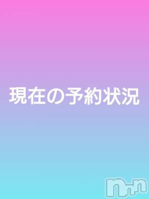 【お知らせ】