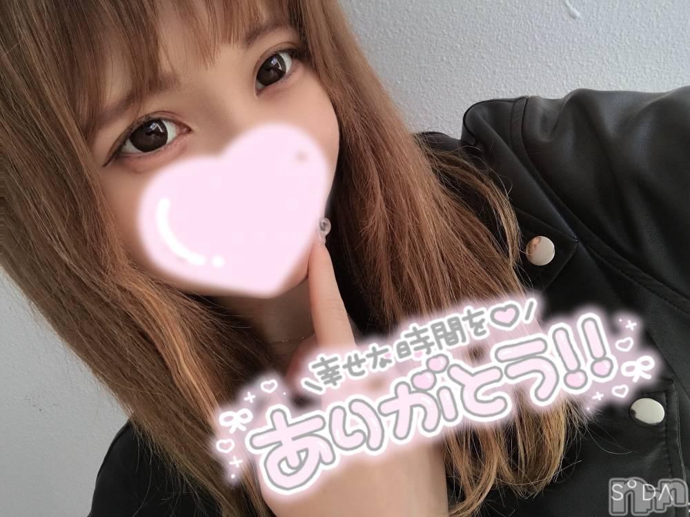 松本デリヘルRevolution(レボリューション) のあ(22)の11月29日写メブログ「おれい」