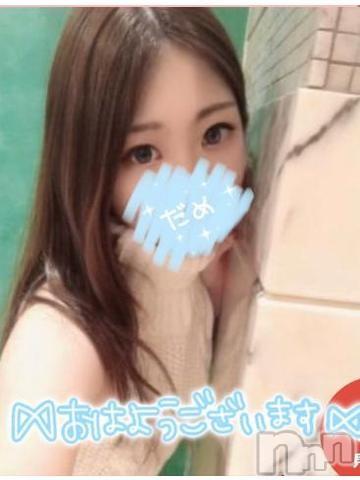 新潟デリヘルSecret Love(シークレットラブ) るり☆超絶可愛い(25)の2020年5月23日写メブログ「今日も元気に??」