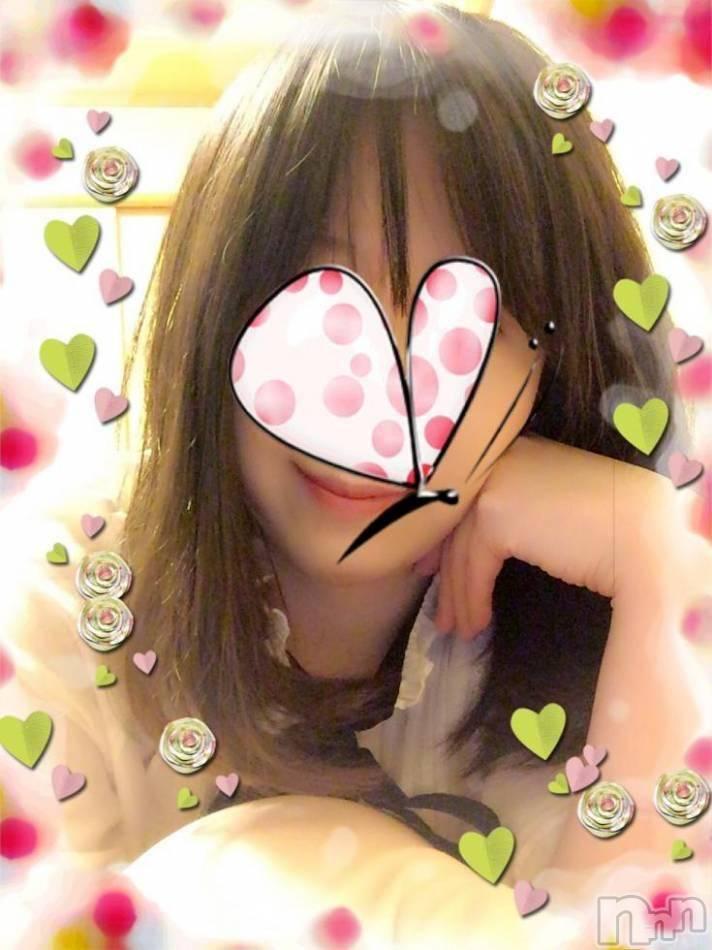 新潟メンズエステメンズエステtrinity(メンズエステトリニティ) 宮崎/みやざき(24)の2月12日写メブログ「お兄様、待ってます!♡」