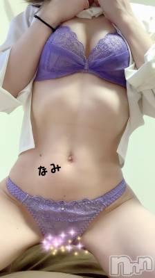 長岡デリヘル A 長岡店(エース ナガオカテン) なみ(30)の11月20日写メブログ「こーゆーの好き」