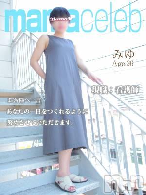 体験 みゆ(26) 身長163cm、スリーサイズB83(C).W57.H84。長岡人妻デリヘル mamaCELEB(ママセレブ)在籍。