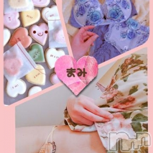 湯島御殿 【N】まみの写メブログ「デビュー前日??